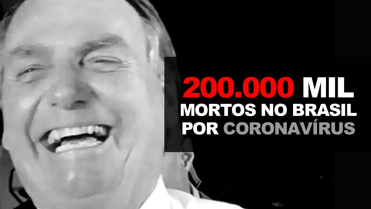 O deboche de Bolsonaro com os 200 mil mortos por coronavírus no Brasil